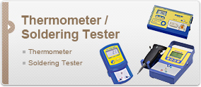 Thermometer / Soldering Tester