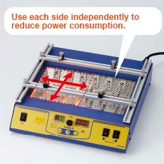 Use each side independently to reduce power consumption.