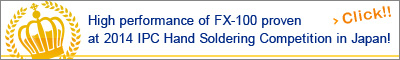 The New HAKKO FX-100 in the hands of the winner of IPC Hand Soldering Competition in Japan!!