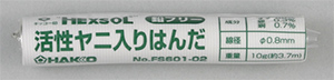 Pb-contained solder, Sn-Pb; Tin-Lead Wire roll solder