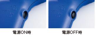 HAKKO:攜帶型吸錫機(FR-301)
