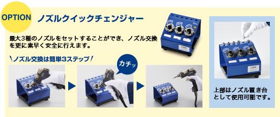 HAKKO:高功率數位型吸錫機(FR-400)
