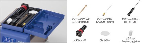 可以保存維護工具箱的工具箱