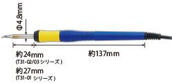 FX-100高週波烙鐵