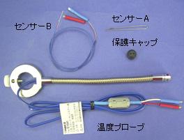 溫度探頭,用於管理熱風和工作溫度