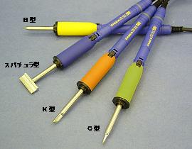 4色のスリーブ組品の使い分け例
